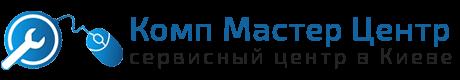 Ремонт компьютеров и ноутбуков в Киеве 《ВЫЕЗД БЕСПЛАТНО》
