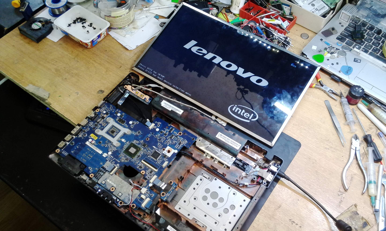 Ремонт компьютеров Lenovo