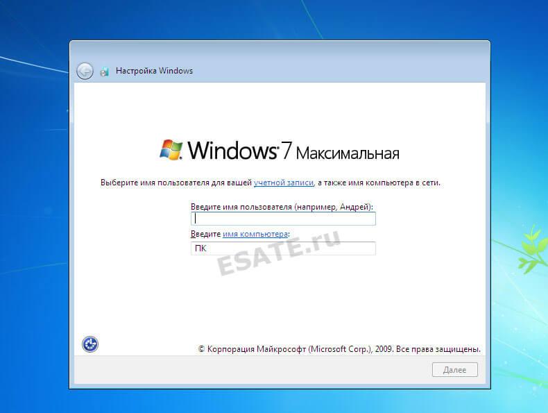 Переустановка Windows 7Переустановка Windows 7