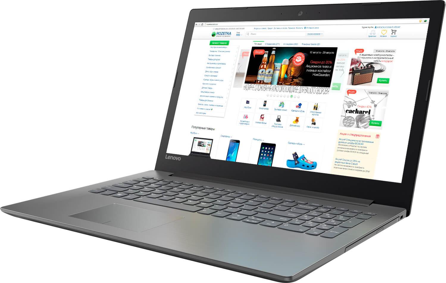 Не работает тачпад на ноутбуке lenovo ideapad 320
