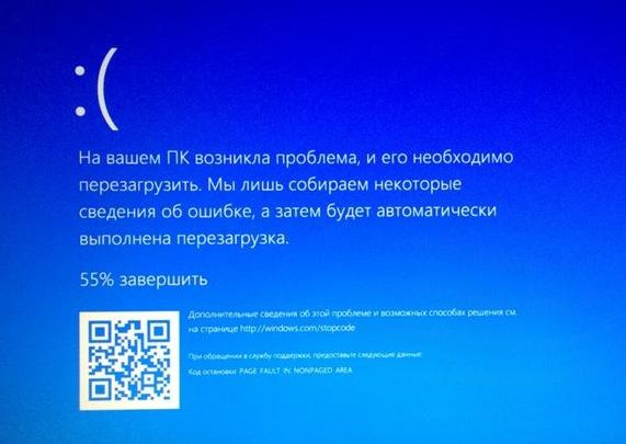 Ошибка Windows